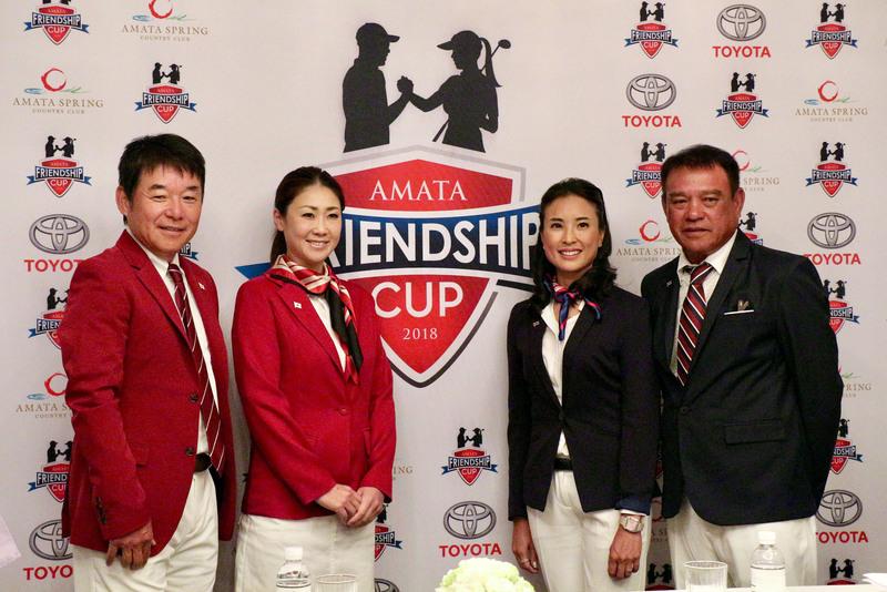 Amata Cup Thailand