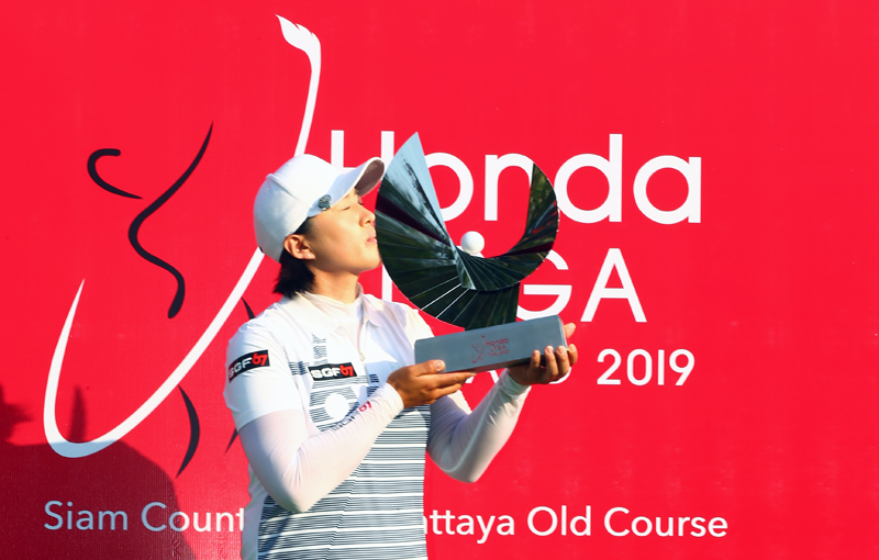 Amy Yang won the Honda LPGA Thailand 2019